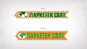 Редизайн на Паркетен Свят